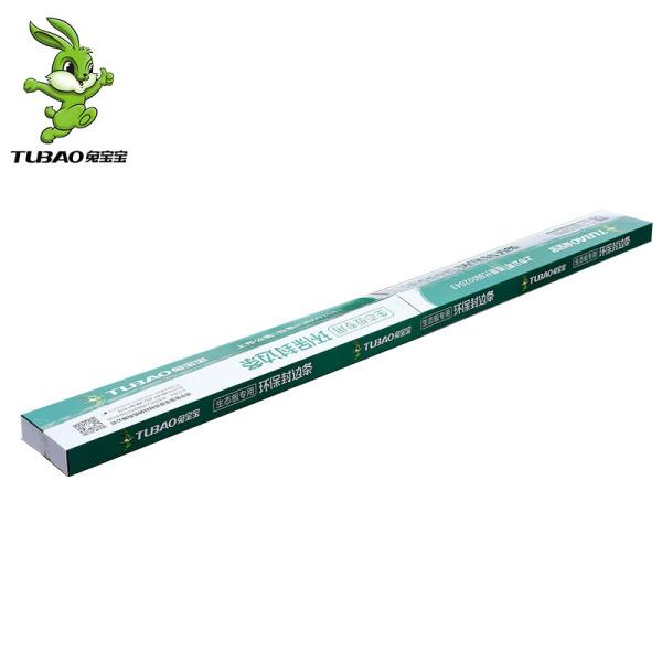 34厘生态板扣条(1.2厚度)