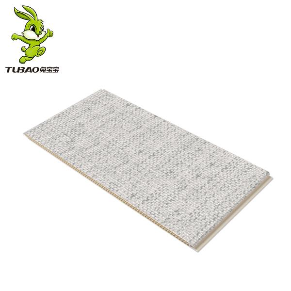 兔宝宝集成墙面 400v微晶蜂巢板  PVC膜 3000*400*9